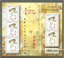 France 2010 Chinese New Year: Year Of The Tiger. Mi 4802 In Minisheet, MNH(**) - Francia