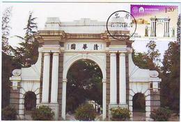 2011-8 CHINA  100 Anni.of Qinghua UNIVERSITY MC - 1949 - ... République Populaire