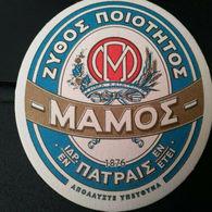 Sous Bock Bière Mamos Grece Grecque Beer Mamos Greece Neuf New - Beer Mats