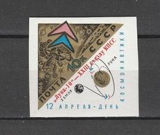 URSS 1966  Mi  3204  -   Postfrisch  -  Vedi  Foto ! - 1923-1991 USSR