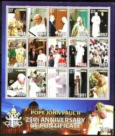 GAMBIA - 2003 - Pope John Paul II, 25th Anniv Of Pontificate - Perf 15v Souv Sheet - M N H - Gambia (1965-...)