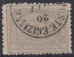 EG025 – EGYPTE – EGYPT – 1874/75 - SECOND BOULAQ ISSUE - Y&T # 15A USED 6 € - 1866-1914 Khedivaat Egypte