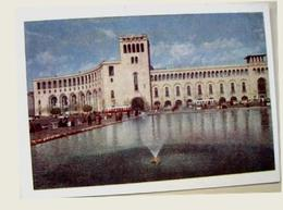 YEREVAN ARMENIA SOVNARKHOZ 1961 DMPK - Armenia