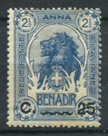 Somalia 1906 Sass. 14 Nuovo ** 40% 25c. Su 2 1/2 - Somalia