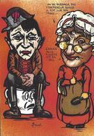 CPM Satirique Caricature LEBAUDY Empereur Du Sahara Sucre Sugar Non Circulé Pot De Chambre - Satirical