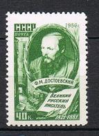 RUSSIE 1863** - Ungebraucht