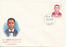 Taiwan FDC 1982 Martyr Cheng Shih-liang With Cachet - 1945-... République De Chine