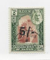 29626 ) Aden1957 - Aden (1854-1963)