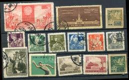 China -  Lot  Of  14 Stamps - 1949 - ... Volksrepublik