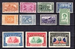 Ethiopie YT N° 245/249, N° 250/252 Et N° 253/255 Neufs **/*. B/TB. A Saisir! - Ethiopie