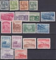 CHINA 1944 - 1948, 5 Series, All Unused (*), ** - 1912-1949 République