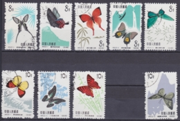 """CHINA 1963, """"Butterflies""""serie Cancelled (- # 734) - Collections, Lots & Series"""