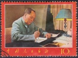 "CHINA 1967, 10 F. ""Mao Writing"", Cancelled - 1949 - ... Volksrepublik"
