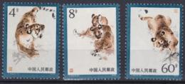 "CHINA 1979, ""Manchurien Tiger"", Serie Unmounted Mint - 1949 - ... Volksrepublik"