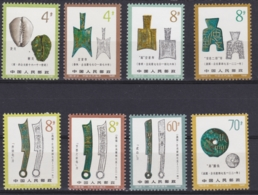 """CHINA 1981, """"Ancien Chinese Coins"""", Serie Unmounted Mint - 1949 - ... People's Republic"""
