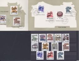 """CHINA 1986, """"Residential Houses"""", Superb Souvenir Folder + Lot Unmounted Mint - 1949 - ... République Populaire"""