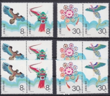 """CHINA 1987, 3 Series In Pairs """"Paper Dragons"""", All Unmounted Mint - 1949 - ... Volksrepublik"""