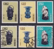 "TAIWAN 1961, ""Ancient Chinese Art Treasures"", Serie Unmounted Mint + Cancelled - 1945-... République De Chine"