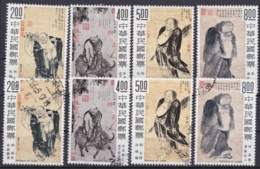 """TAIWAN 1975, """"Figure Paintings"""", Serie Unmounted Mint + Cancelled - 1945-... Republik China"""