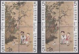 "TAIWAN 1979, ""Children Games In Winter"", Block Of 4, Unmounted Mint + Cancelled - 1945-... République De Chine"