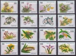 "TAIWAN 1991, ""Plants I - IV"", 4 Series, All Unmounted Mint - 1945-... Republiek China"