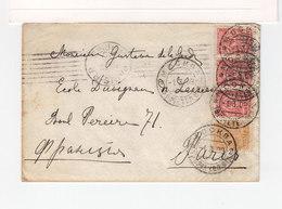 Sur Enveloppe 4 Timbres Empire Russe Armoiries. 5 CAD Mockba 1909. CAD Paris Distribution RP 1910. (3475) - 1857-1916 Imperium