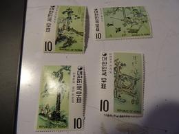 COREE Lot  Neuf* - Corée (...-1945)