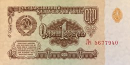 Russia 1 Ruble, P-222 (1961) - UNC - Russland