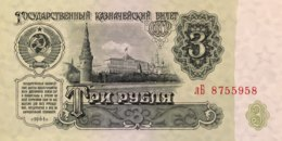 Russia 3 Rubles, P-223 (1961) - UNC - Russland