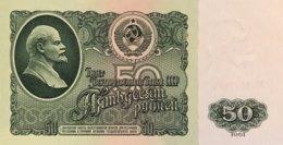 Russia 50 Rubles, P-235 (1961) - UNC - Russland
