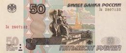 Russia 50 Rubles, P-269c (2004) - UNC - Russland