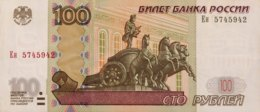 Russia 100 Rubles, P-270c (2004) - EF/XF - Russland