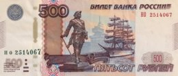 Russia 500 Rubles, P-271d (2010) - Very Fine Plus - Russland