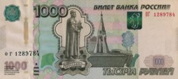 Russia 1.000 Rubles, P-272c (2010) - Extremely Fine - Russland