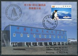 2006 China Antarctica Chinare 22 Expedition Polar Penguin Expedition Postcard. The Great Wall Station - 1949 - ... République Populaire