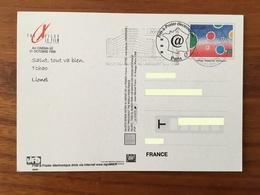 PAP - CARTE POSTALE ELECTRONIQUE X FILES Datée Du 20-9-1999 - TRES RARE - Biglietto Postale