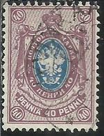 SUOMI FINLAND FINLANDIA FINLANDE 1911 1916 IMPERIAL COAT OF ARMS OF RUSSIA STEMMI ARMOIRIES 40p USATO USED OBLITERE' - Oblitérés