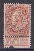 N° 57 Défauts HAMOIS EN CONDROZ - 1893-1900 Schmaler Bart