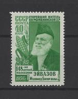 RUSSIE.  YT  N° 1843  Neuf *  1956 - Unused Stamps