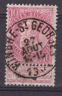 N° 58 WINGHE SAINT GEORGES COBA +10.00 - 1893-1900 Schmaler Bart