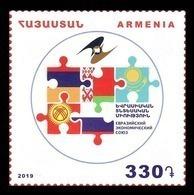 Armenia 2019 Mih. 1120 EAEU (joint Issue Armenia-Belarus-Kazakhstan-Kyrgyzstan-Russia) MNH ** - Armenia