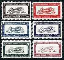 Gran Líbano (Francés) Nº 122/7 Nuevo(*) Cat.92€ - Unused Stamps