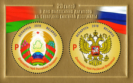 Belarus, 2019 Union With Russia, Block - Wit-Rusland