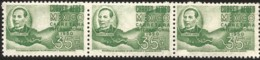 J) 1950 MEXICO, STRIP OF 3, PRESIDENT BENITO JUAREZ AND MAP, SCOTT C200, MN - Mexico
