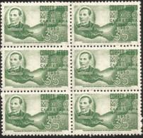 J) 1950 MEXICO, BLOCK OF 6, PRESIDENT BENITO JUAREZ AND MAP, SCOTT C200, MN - Mexico