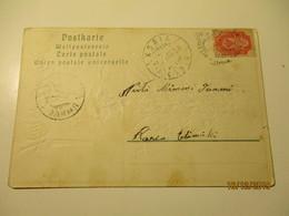 1905 RUSSIA FINLAND  EMBOSSED CHRISTMAS CARD HELSINKI TO KORIA ELIMÄKI  ,  0 - 1857-1916 Empire