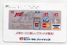 TK 15813 JAPAN -  290-50075 - Advertising