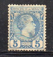 Y657 - MONACO 1885 , Unificato N. 3  Nuovo Senza Gomma. - Neufs