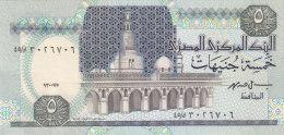 EGYPT 5 EGP POUNDS 1995 P-59 SIG/ ISMAIL HASSAN #19 UNC  */* - Egypt