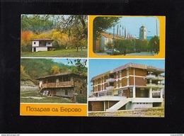 BEROVO (6196) ** - Mazedonien